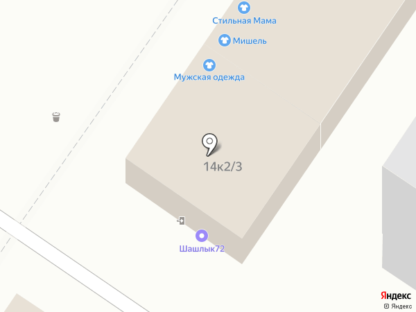 Шашлык 72 на вынос на карте Тюмени