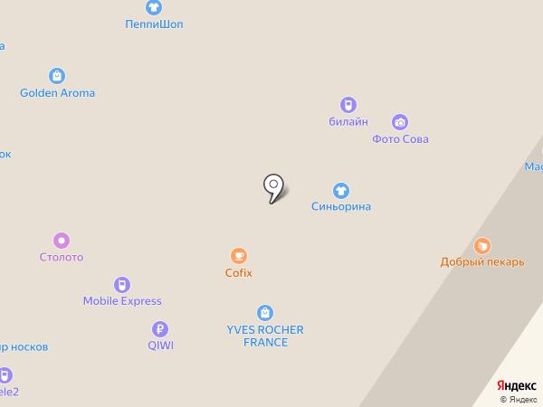 Дом.ru на карте Тюмени