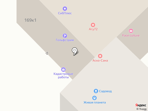 Агу72 на карте Тюмени