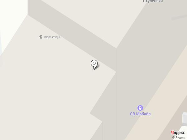 Модняшка на карте Тюмени