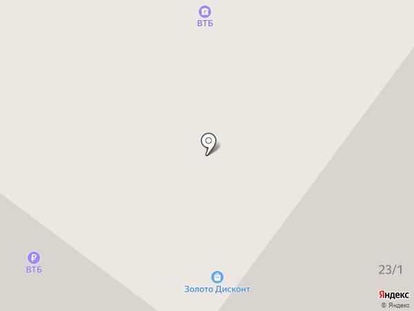Кладовая здоровья на карте Тюмени
