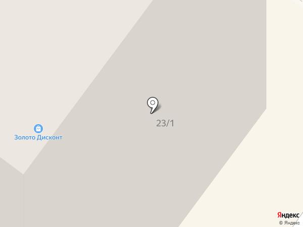 Valentino на карте Тюмени