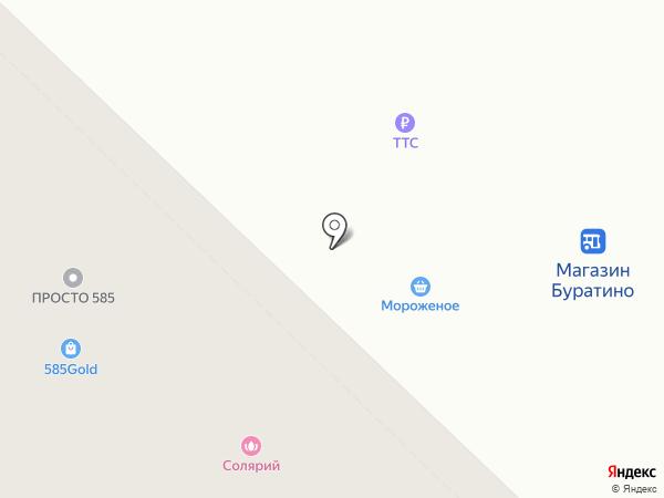 Киоск по продаже печатной продукции на карте Тюмени