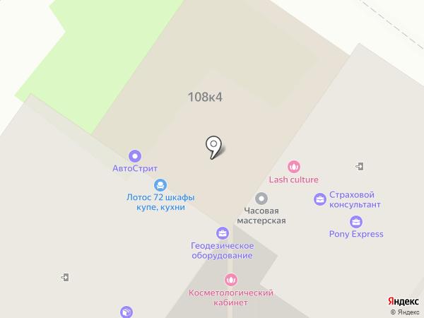 ЭкоЭксперт на карте Тюмени