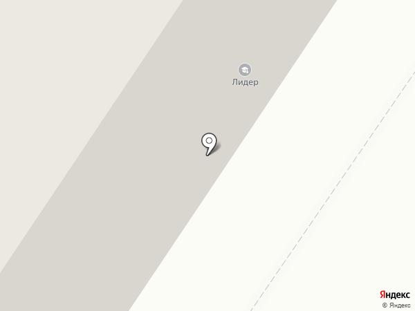 Арника на карте Тюмени