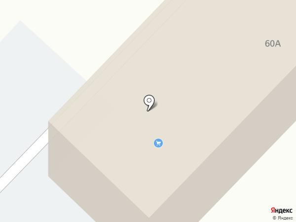 Абрикос на карте Тюмени