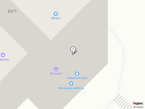 Эко Трейдинг на карте Тюмени