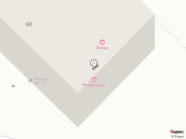 Аренда72 на карте Тюмени