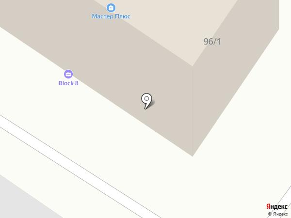 B.R. на карте Тюмени