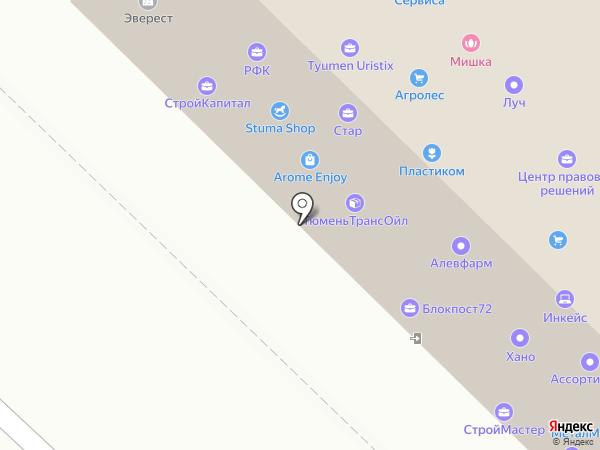 СнабСпорт на карте Тюмени