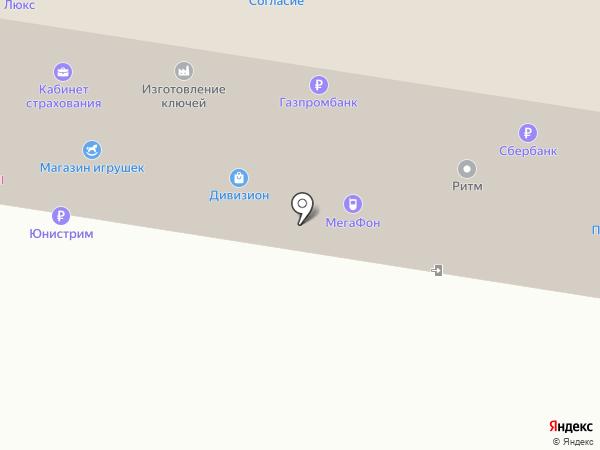 Магазин женской одежды на карте Тюмени