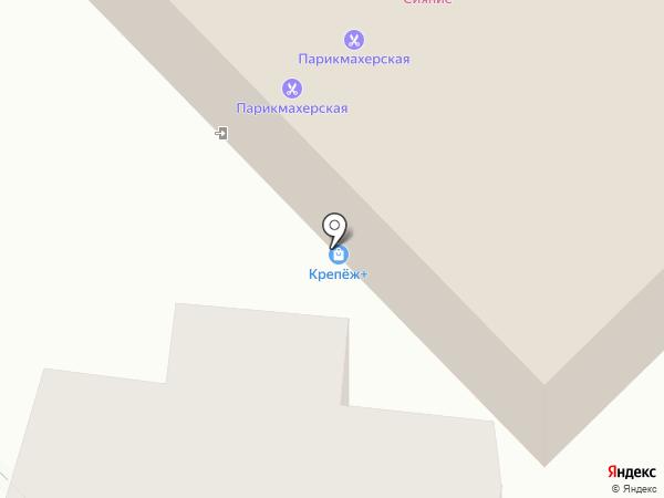 Город чистоты на карте Тюмени