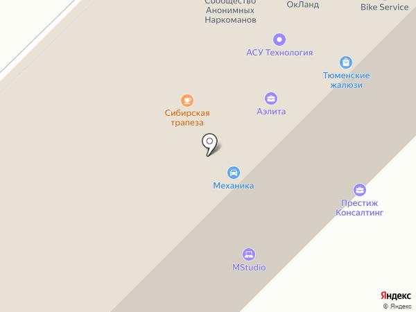 Открытое Небо на карте Тюмени