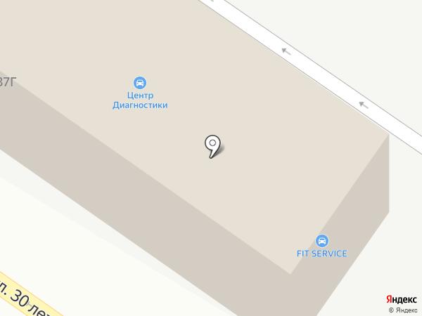 Агентство автострахования на карте Тюмени
