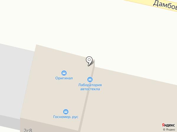 АнСаАвто на карте Тюмени