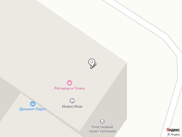 Lash House на карте Тюмени