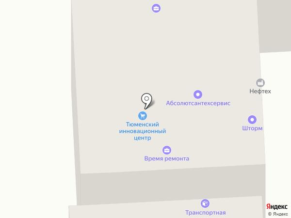 МЕРИДИАН на карте Тюмени