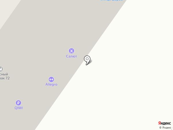 Москит72 на карте Тюмени