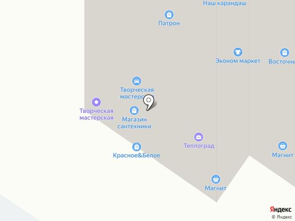 Мастерская по изготовлению ключей и заточке инструментов на карте Тюмени