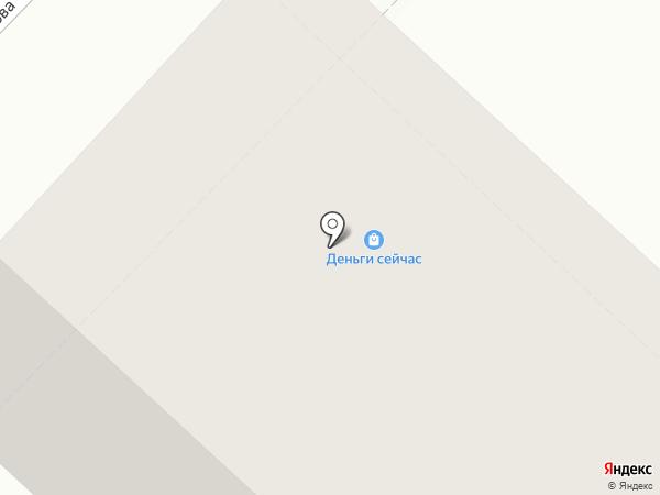 Экспресс Деньги на карте Тюмени