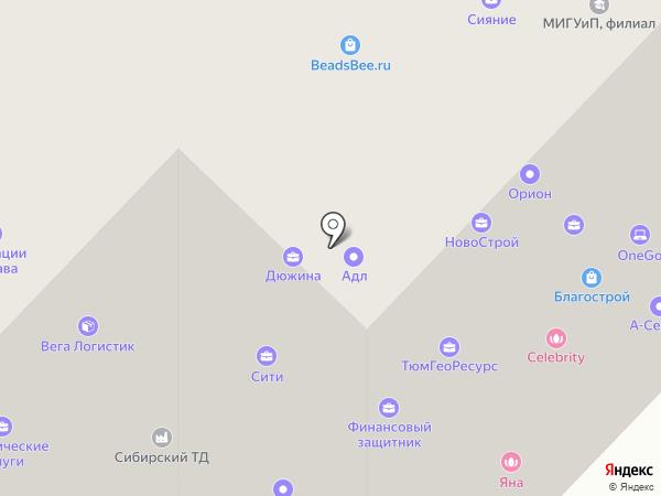 Взыскатель на карте Тюмени