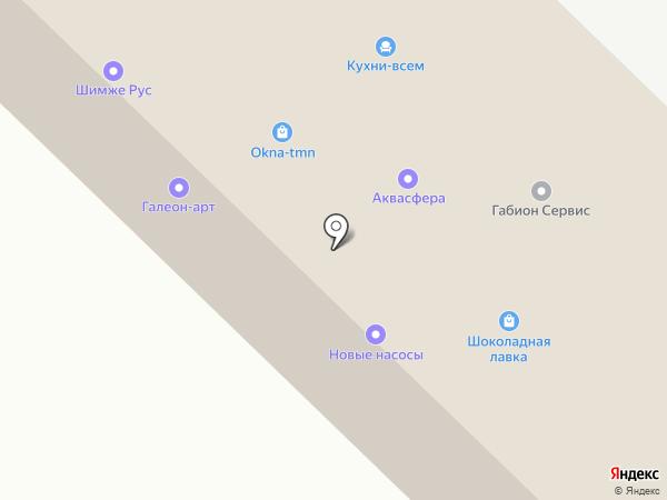 Арвес на карте Тюмени