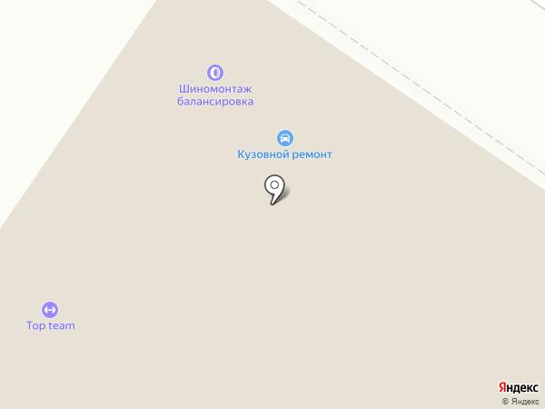 Кузовной цех на карте Тюмени