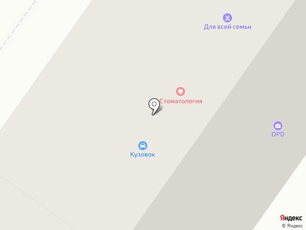 Rover Land на карте Тюмени