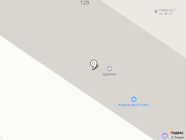 Helen на карте Тюмени