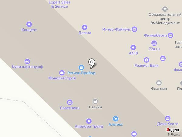МонолитСтрой на карте Тюмени