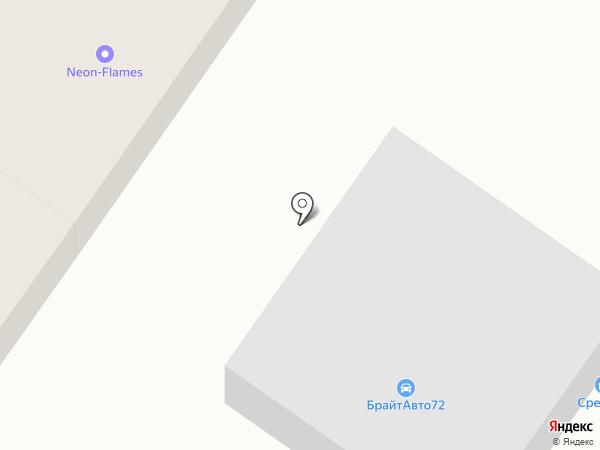 Грузчики72 на карте Тюмени