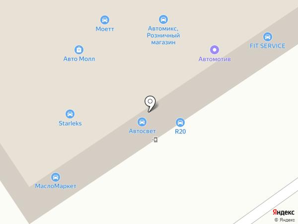 МаслоМаркет на карте Тюмени