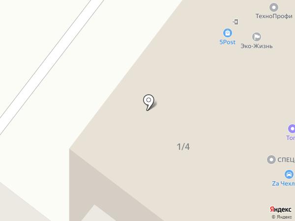 БЕЛАЯ ЛИЛИЯ на карте Тюмени