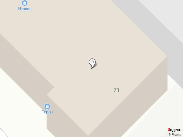 Мапеи, ЗАО на карте Тюмени