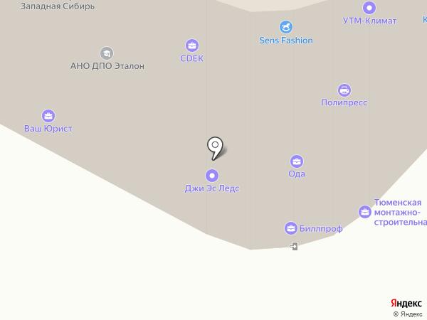 Квартирный теплосчетчик на карте Тюмени