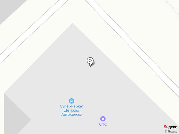 Альпсервис на карте Тюмени