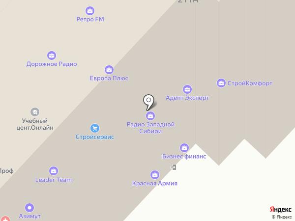 Эскада на карте Тюмени