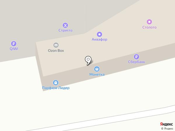 Парфюм-Лидер на карте Тюмени