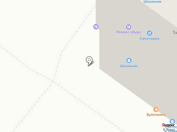 Мастерская по ремонту обуви на карте Тюмени