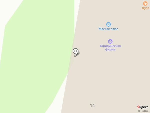 Химснаб на карте Тюмени