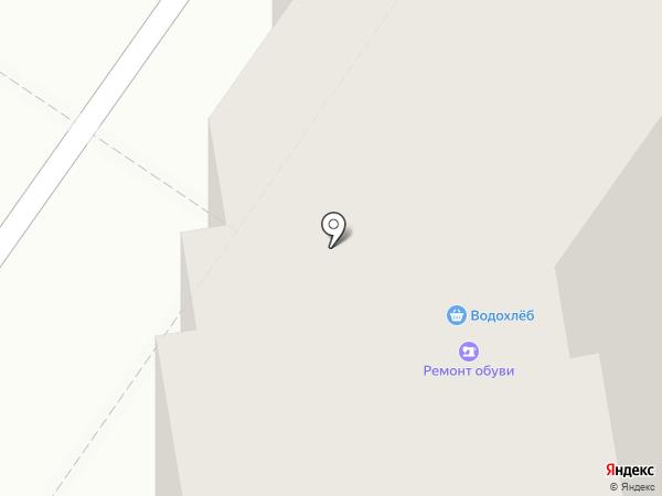 Цветочный салон на карте Тюмени
