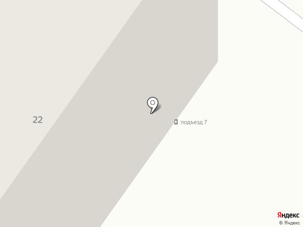 Экспримо на карте Тюмени