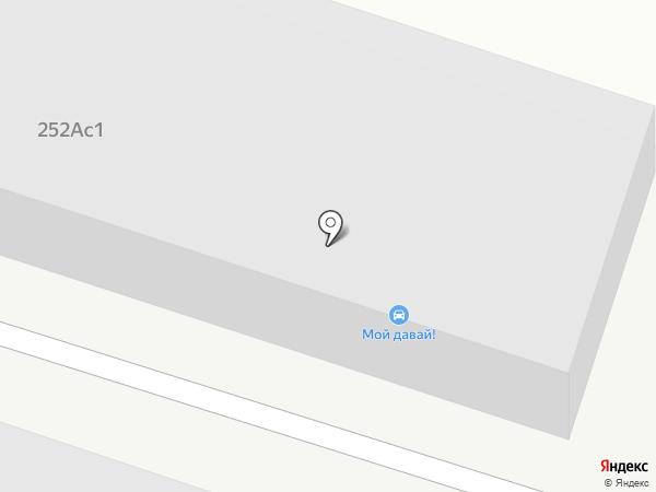 МОЙCAR на карте Тюмени