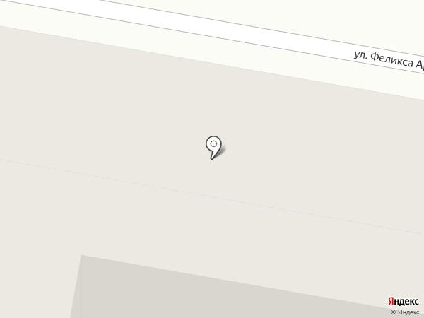 Красное & Белое на карте Тюмени