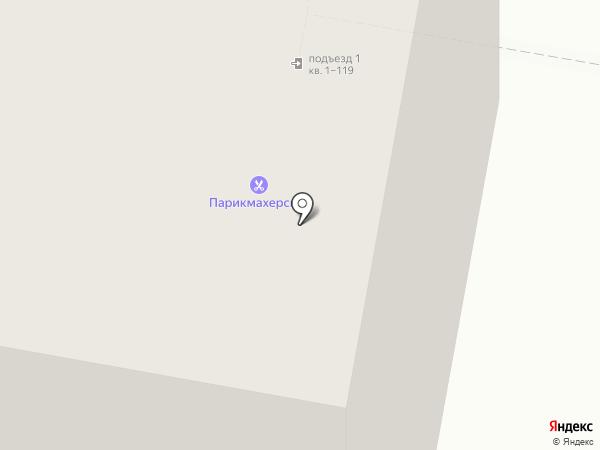 ВыРаСтАйКа на карте Тюмени