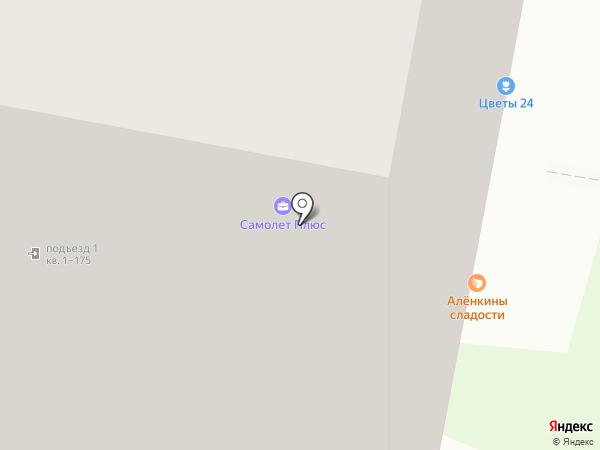 Магазин канцелярские товары на карте Тюмени