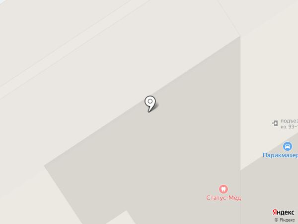 Мода на карте Тюмени