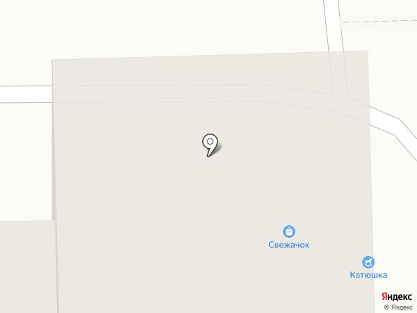 ПивБург на карте Тюмени