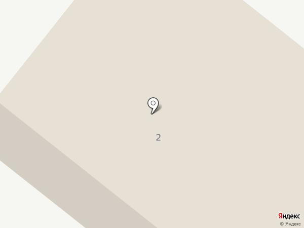 Фармасинтез на карте Тюмени