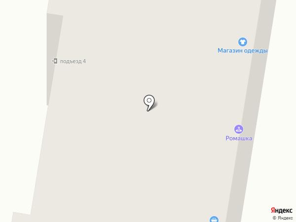 Экспресс-кредит на карте Тюмени